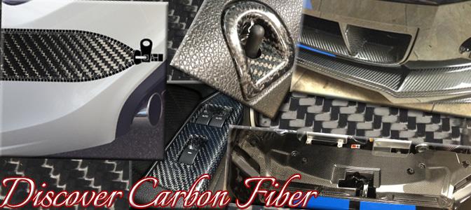 Carbon Fiber Banner
